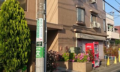[写真]東京院